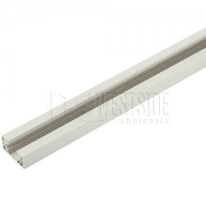 Halo LZR108P Miniature Track Lighting Sections