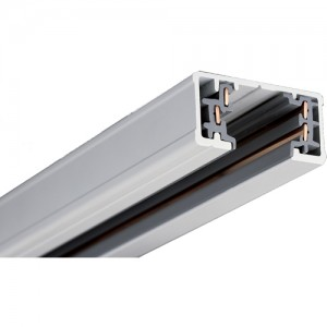 Halo L641P Track Lighting Sections