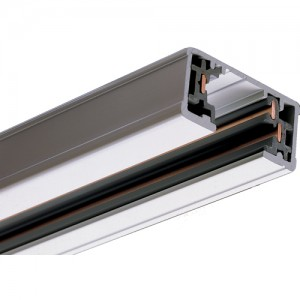 Halo L652P Track Lighting Sections