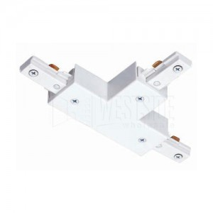 Juno Lighting R25-WH Track Lighting Connectors