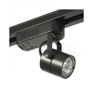 Elco Lighting ET128B Halogen Track Lights