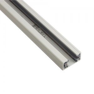 Halo L642P Track Lighting Sections